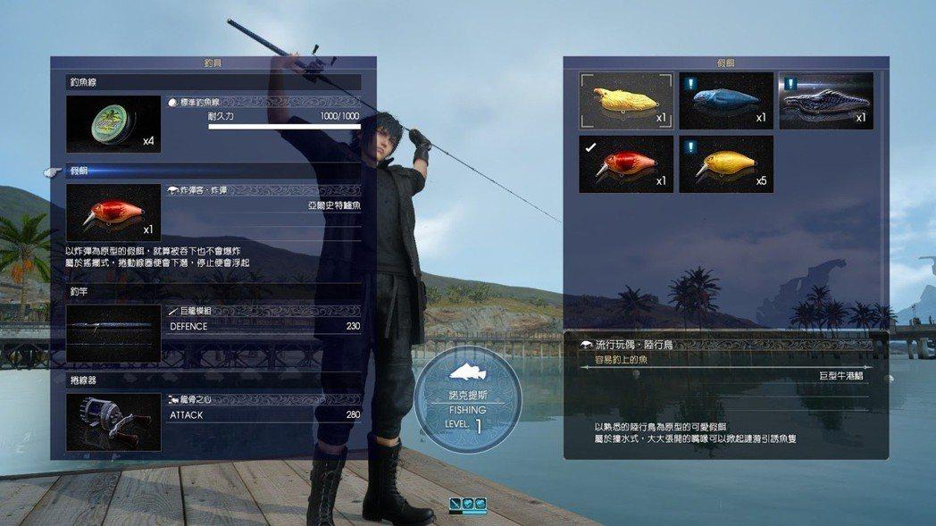 釣魚狂諾克提斯王子,似乎釣魚能讓他忘卻失去國家和老爸的悲慘人生。