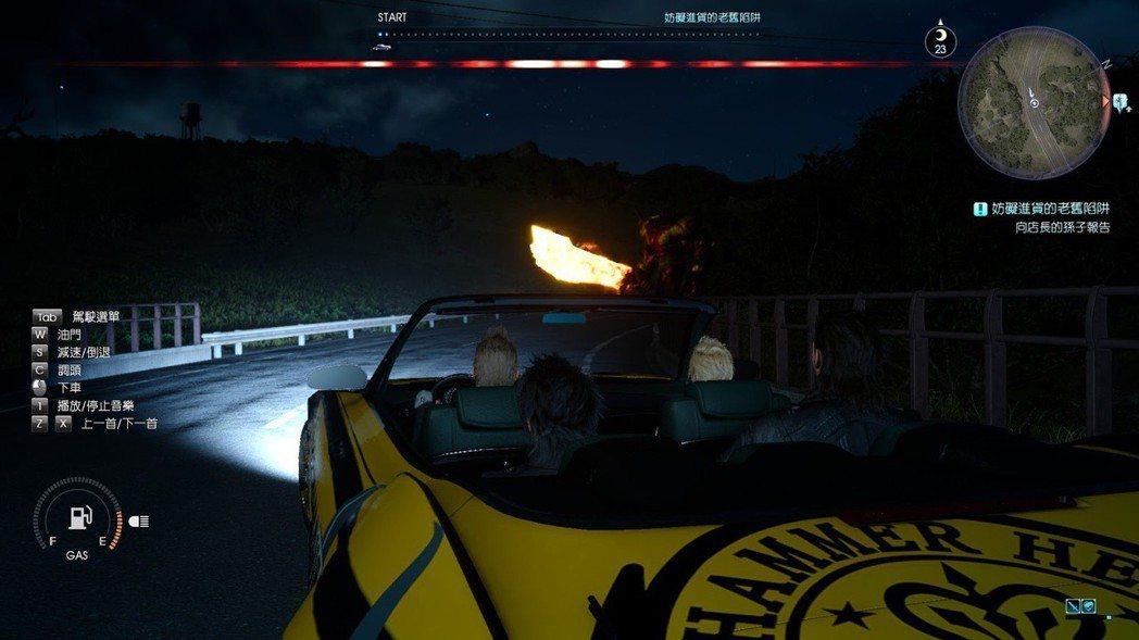 未升級大頭燈前,夜晚開車會遭遇使骸襲擊,能避免夜間開車就避免。