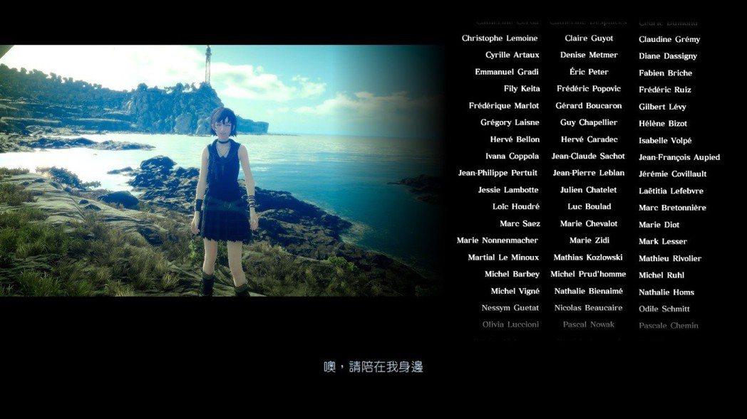 遊戲結尾還會放出許多珍貴的回憶照片,看到這裡眼淚差點就流下來了。
