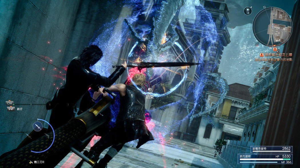 擊敗水神利雅坦,主線劇情已經完成近百分之七十,準備迎接最終篇章。