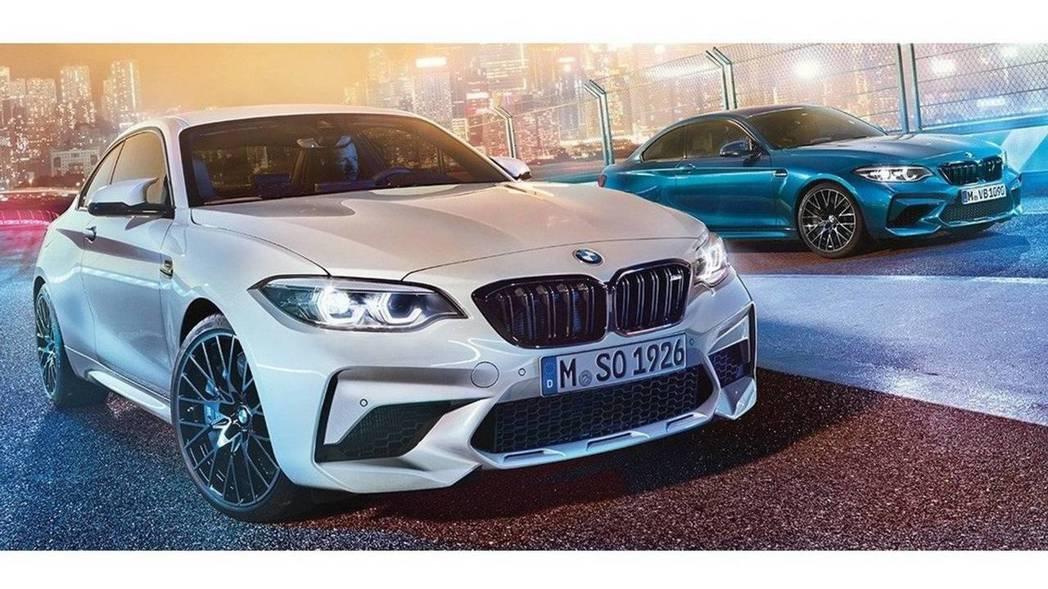 BMW M2 Competition。 摘自BMW