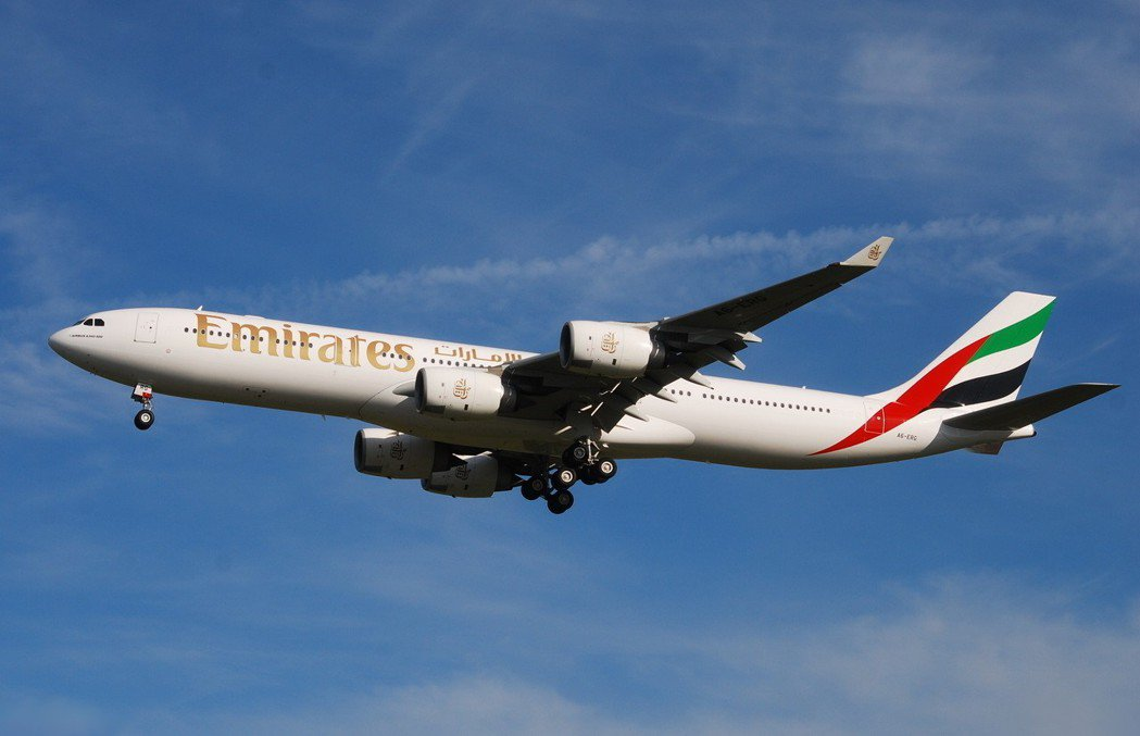 Emirates Airlines google