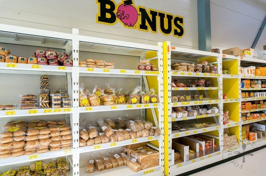 小豬超市 Bonus Supermarket foodiebaker.com