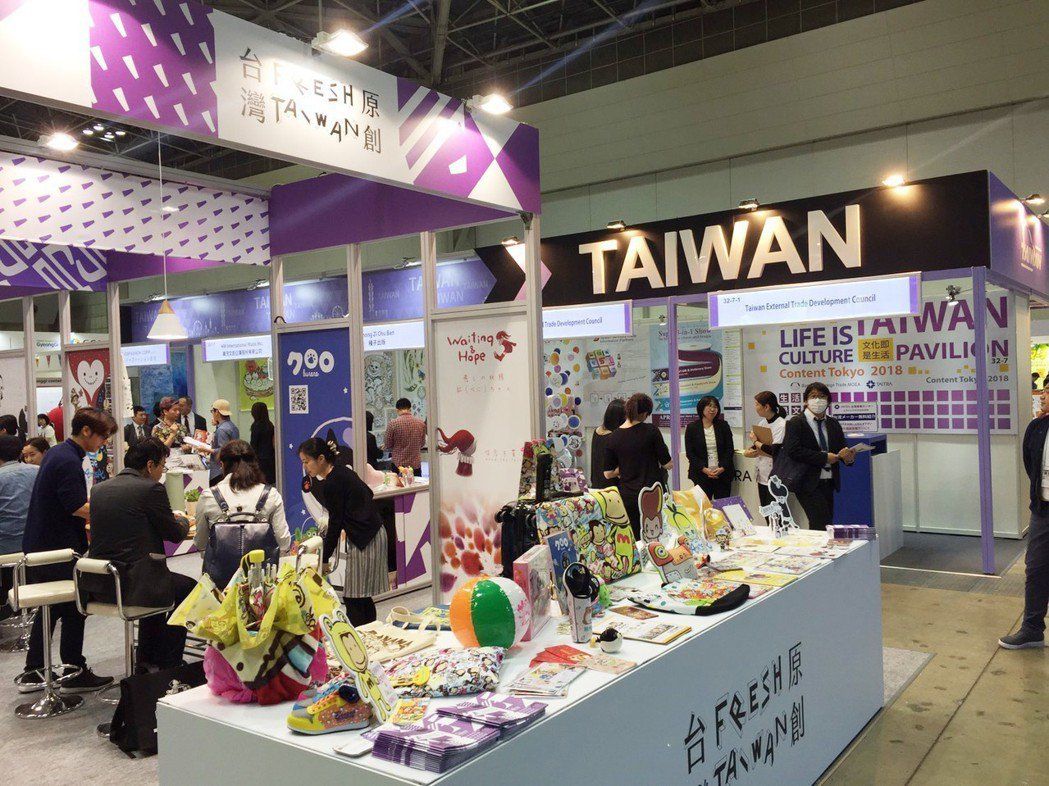 圖說:由「Fresh Taiwan」與外貿協會展團以大台灣館形象登場!(圖/文 ...