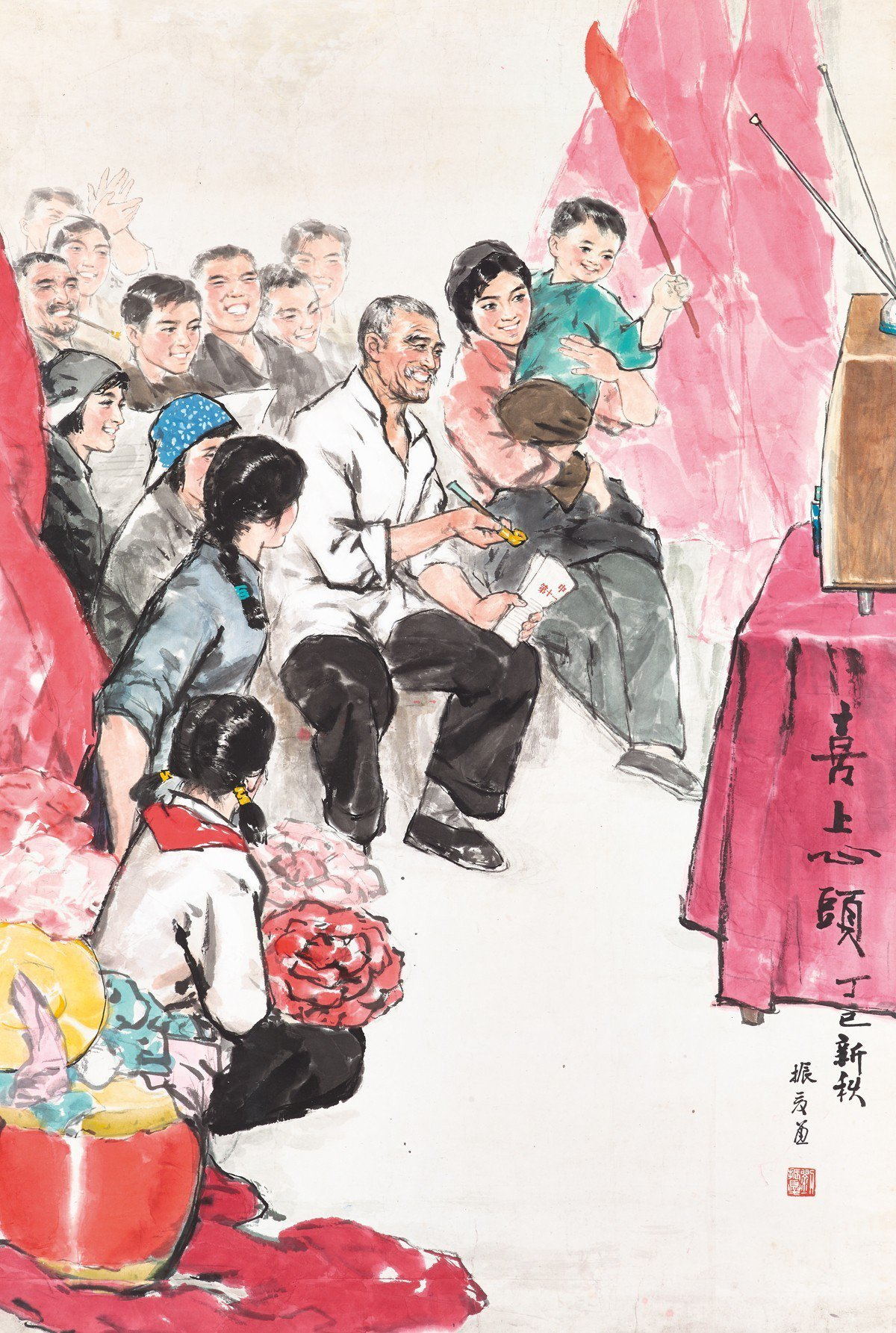 劉振夏 喜上心頭 1977 144x97cm 香港蘇富比 2018/4/...