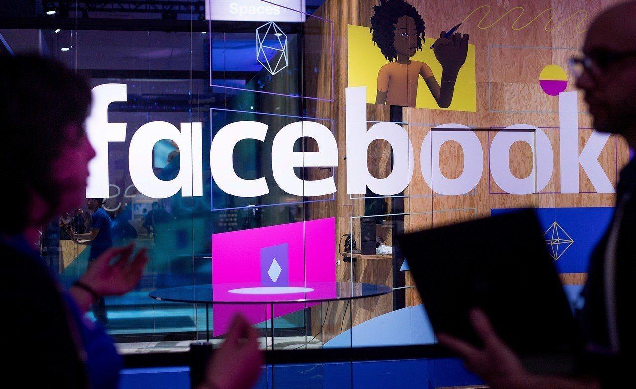 臉書個資可能遭到劍橋分析公司濫用的潛在用戶,9日起將在臉書動態消息上看見這起濫用...