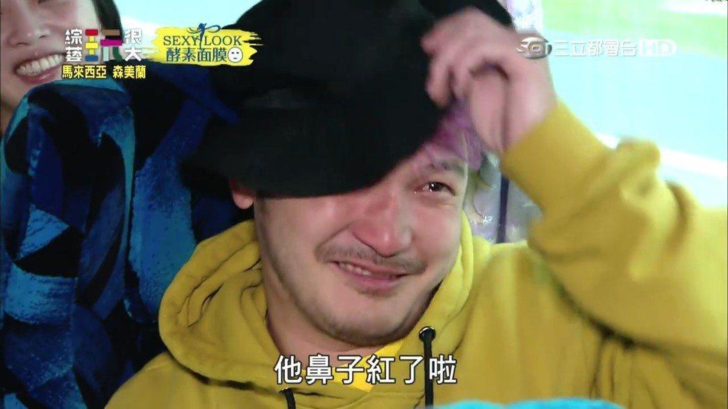 KID在節目上忍不住落淚。圖/擷自YouTube