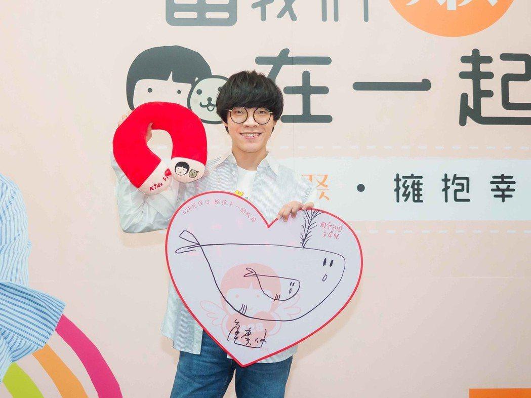 盧廣仲呼籲社會大眾一同關心受虐兒童。圖/家扶基金會提供