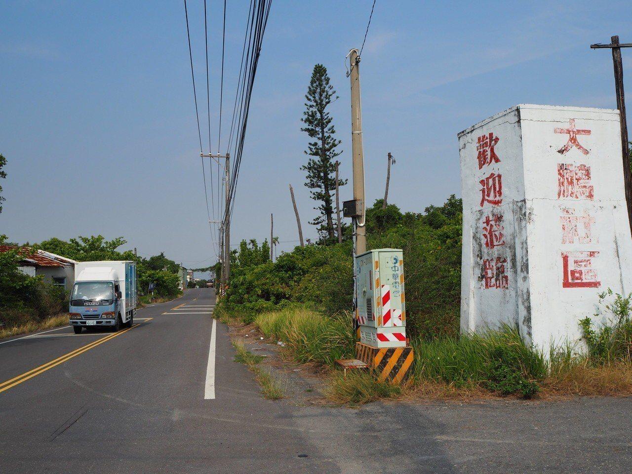 東港鎮大鵬社區位於台17線通往下廍里和大潭里必經之路上,往來的人車相當頻繁。記者...