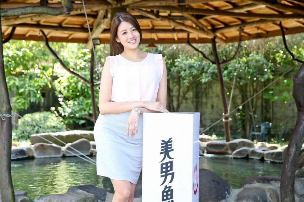 賴琳恩演出「美男魚澡堂」。圖/KKTV提供