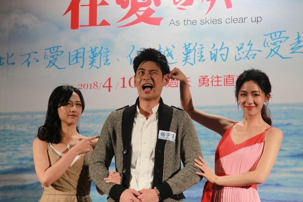 安唯綾(右起)、楊子儀、范宸菲出席「在愛之外」試片會,上演小三、正宮之爭。圖/大...
