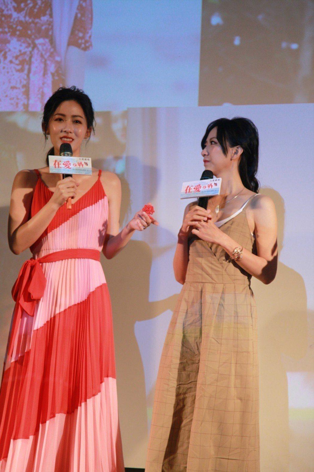 安唯綾(左)、范宸菲演出「在愛之外」分飾小三、正宮。圖/大愛台提供