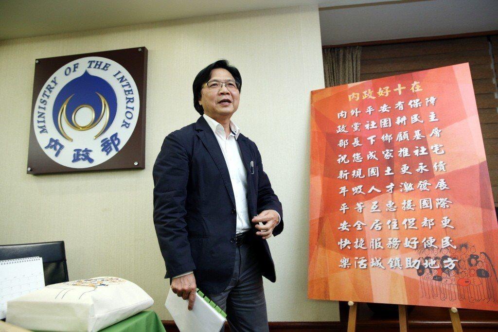 內政部長葉俊榮。 本報系資料照/記者邱德祥攝影