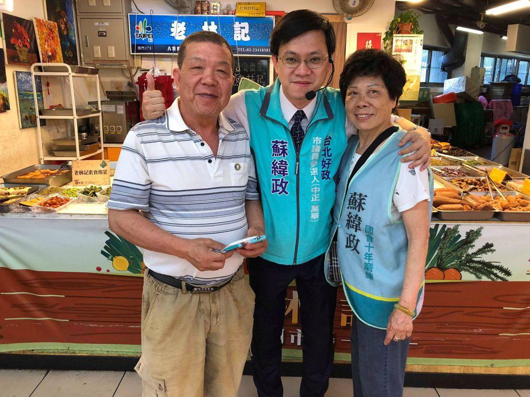蘇煥智的姪子蘇緯政未獲民進黨提名。 圖/聯合報系資料照片