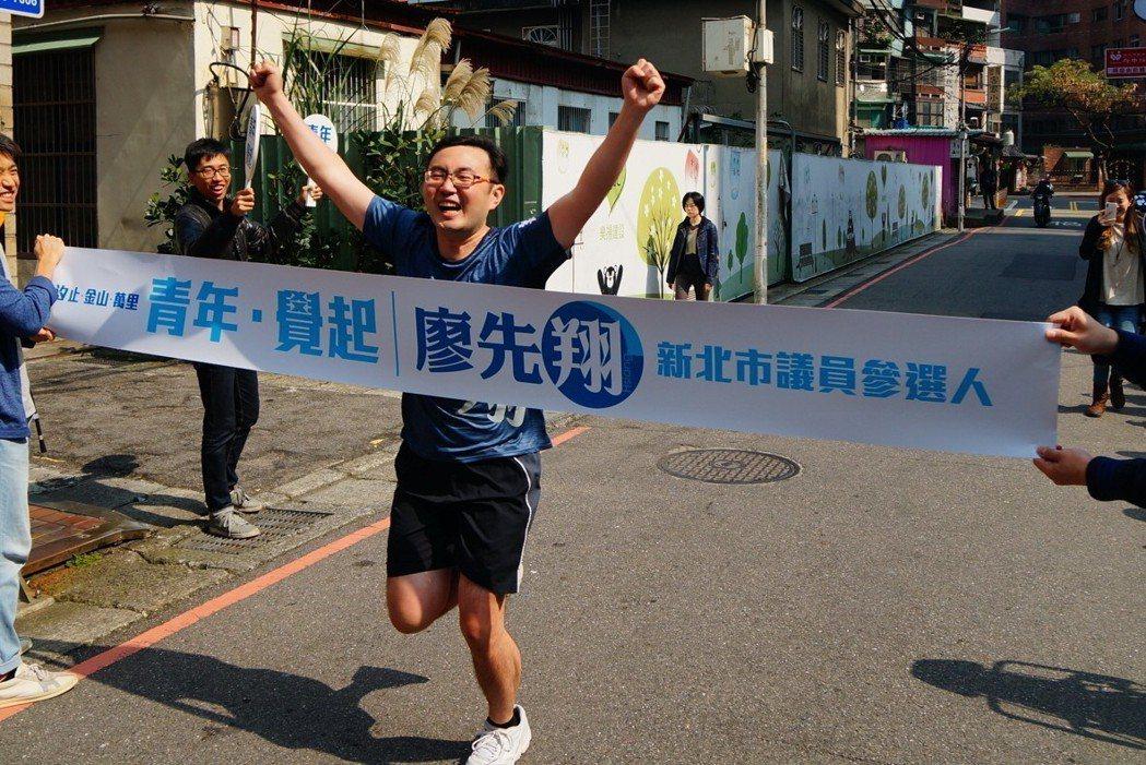 未滿30歲的廖先翔,父親是國民黨籍新北市議員廖正良,已準備要接棒。 圖/廖先翔提...