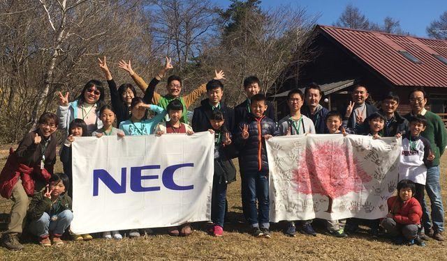 2018NEC世界兒童自然營台灣首度赴日參加。 NEC台灣/提供