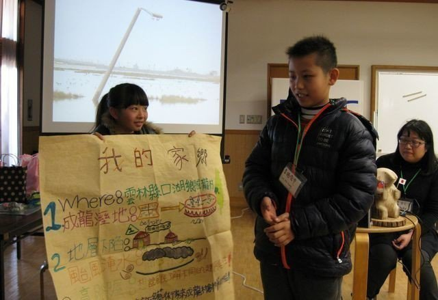 台灣小朋友介紹自己的家鄉成龍溼地(位於雲林縣口湖鄉)。 NEC台灣/提供