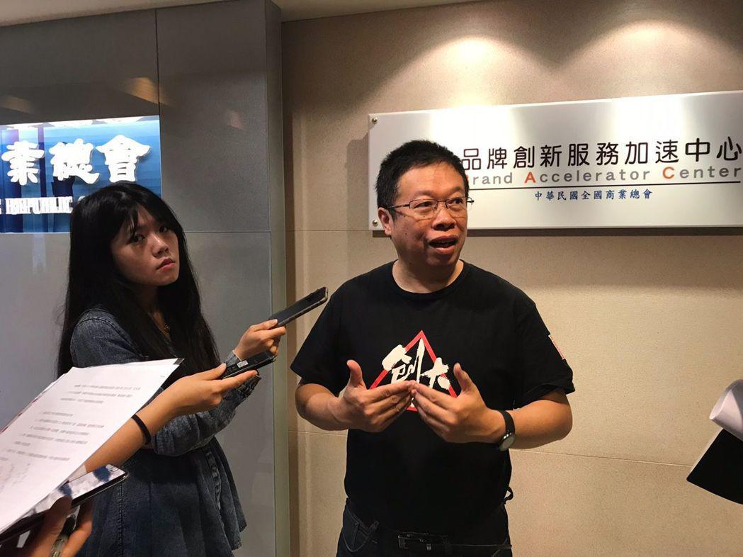 被譽為是中國十大最有遠見投資人之一的創大資本董事長許洪波教授,接受媒體聯訪侃侃而...