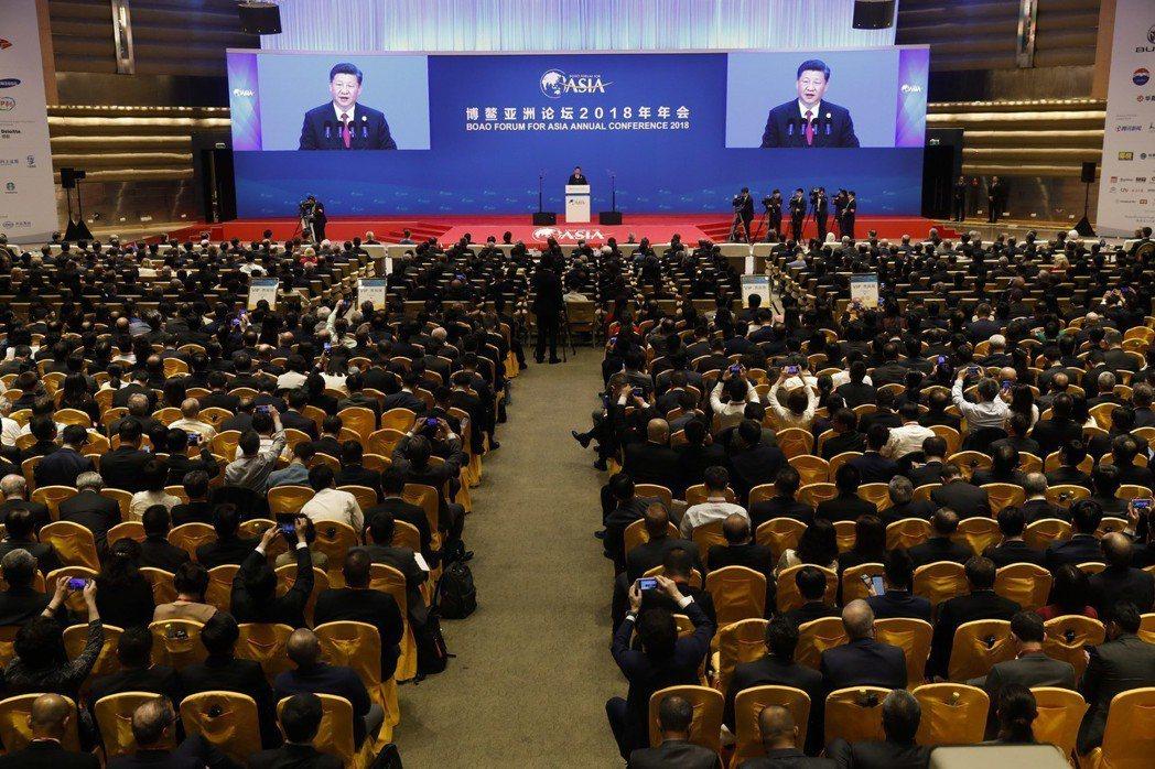 4月10日,中國國家主席習近平在海南博鰲出席博鰲亞洲論壇2018年年會開幕式併發...