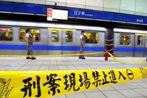 「邊」的反撲(終):陌生者間重大犯罪的防範