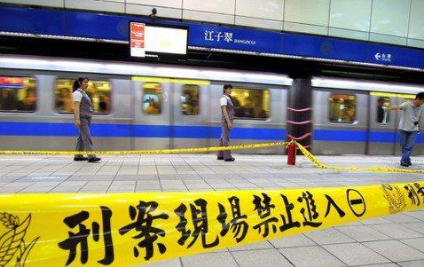 「邊」的反撲:陌生者間重大犯罪的防範
