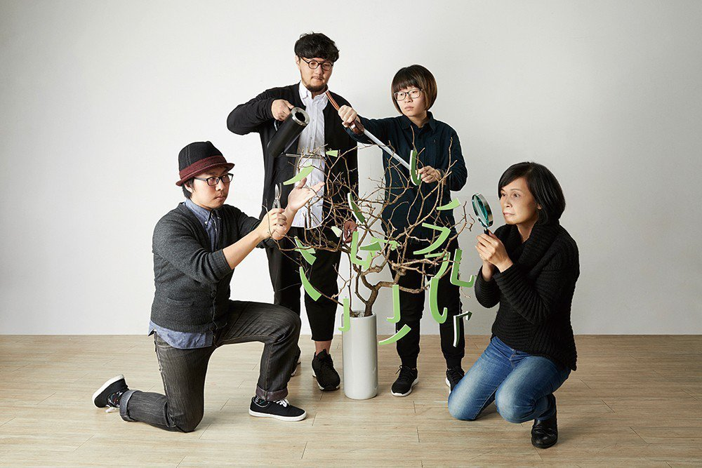justfont 是新世代中文字型設計與教育推廣團隊,成立於2010年,首先推出...