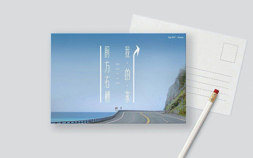 相較於成為道路標線字型的應用導向,台灣 道路體更傾向於以平面印刷、裝飾訴求的設計...