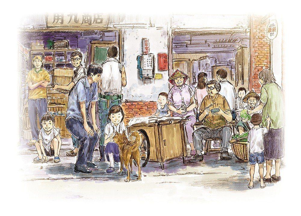 《用九柑仔店》以雲林斗六阿公的雜貨店為靈感。店名「用九」一來意味「家中十樣用品中...