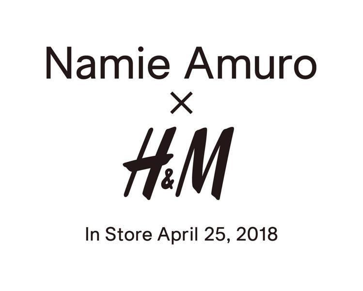安室奈美惠聯手H&M打造全新女裝系列。圖/H&M提供
