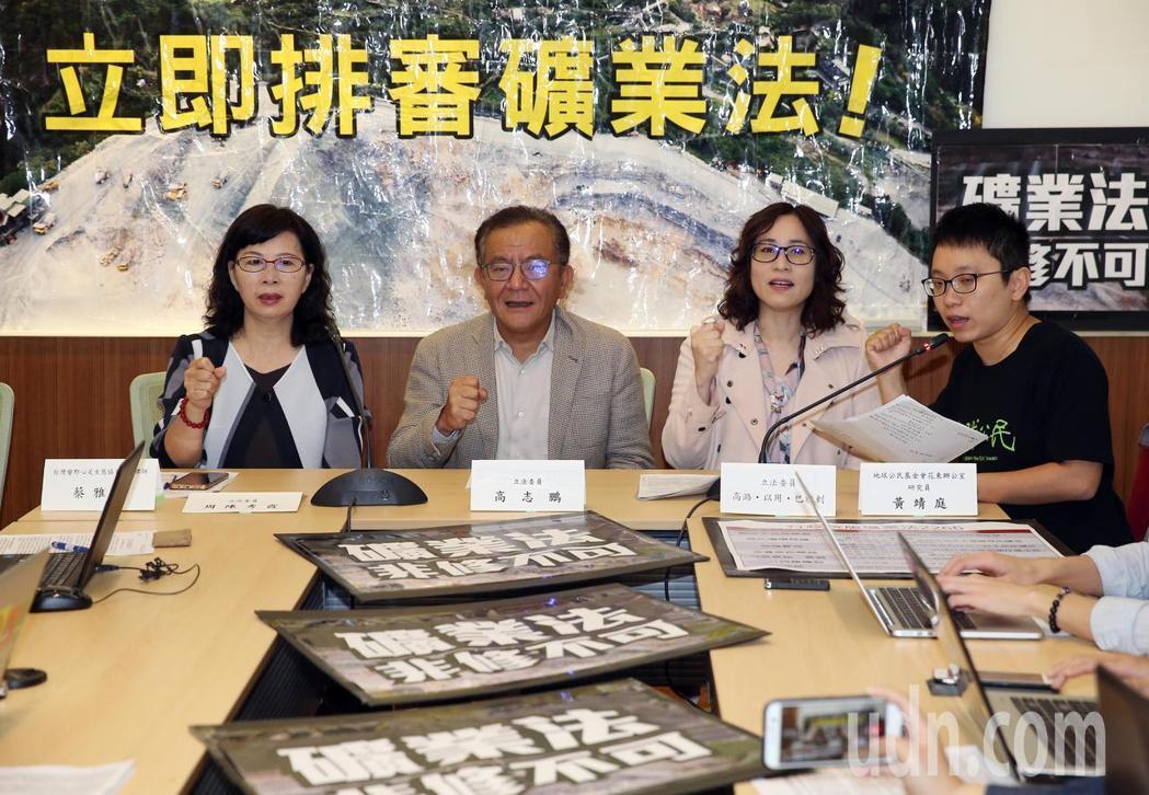 立委高志鵬(左二)、周陳秀霞(左一)、高潞‧以用(右二)和地球公民基金會、台灣蠻...