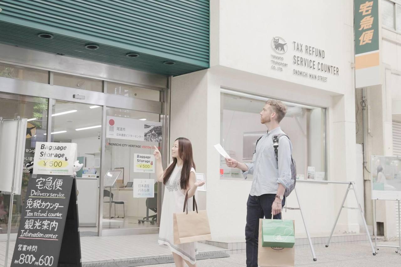 日本黑貓宅急便日前推出方便觀光客的「Hands-Free Travel」服務。圖...