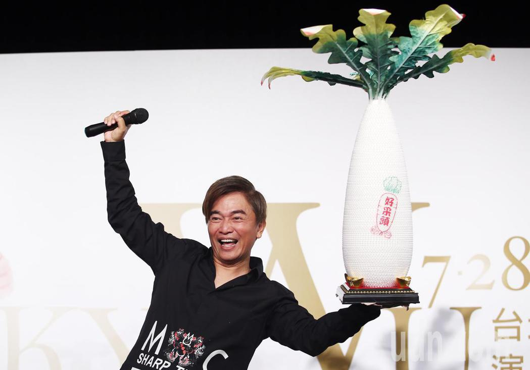 吳宗憲將在七月份於台北小巨蛋開演唱會,中午召開記者會為活動宣傳,記者會上LULU...