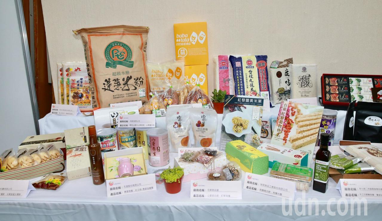 米榖雜糧所製成的各式的食品,將打入消費者的日常生活中,也加強國人的認同。記者黃義...