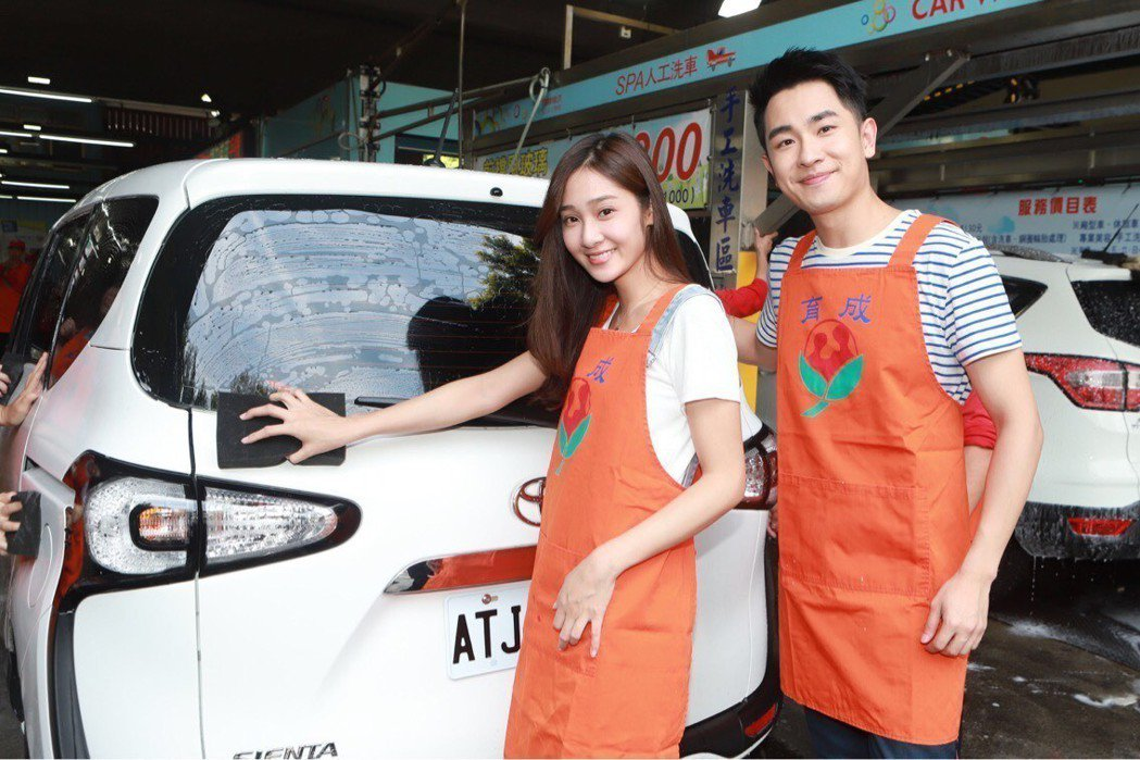 陳謙文(右)、邱子芯出席公益活動,擔任洗車服務。圖/民視提供