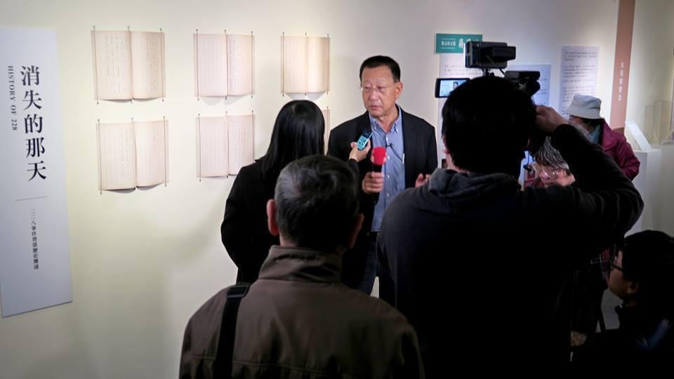 紀錄片導演洪維健病逝,將於本月17日辦告別式。圖/摘自臉書