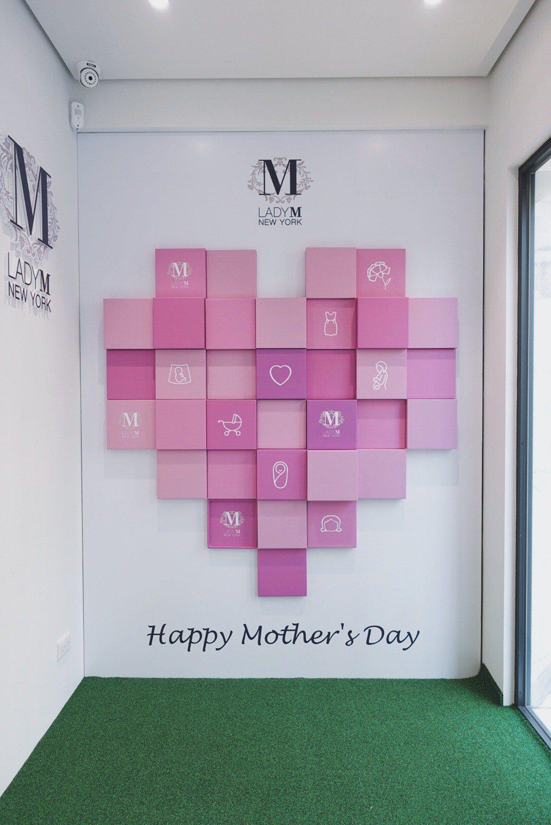 因應母親節,Lady M旗艦店設置母親節愛心區。記者沈佩臻/攝影
