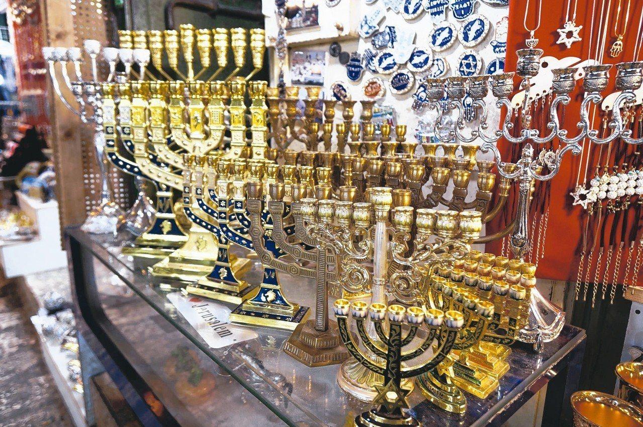 老街攤販上,販售有猶太教的九燭燈台。 記者陳睿中/攝影