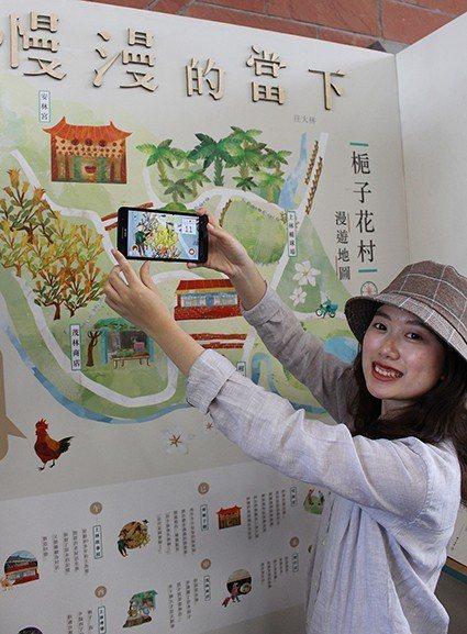 陳品臻設計互動式導覽書籍和APP,呈現嘉義上林村的特色。 長庚大學/提供