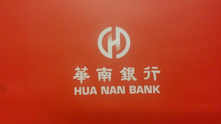 報稅季節即將來臨,針對繳稅資金調度,華南銀行推出「稅月不擾人-個人繳稅貸款」信貸...