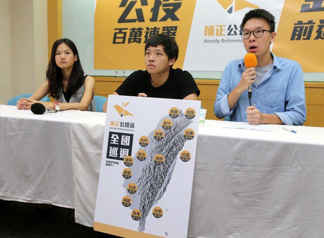 林亮君(左起)、陳為廷、林飛帆。 圖/聯合報系資料照片