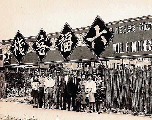 老照片看莊福一家人在六福客棧動土前合照。六福/提供