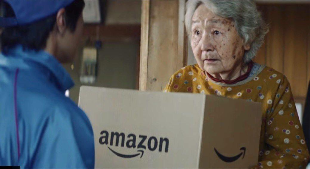 日本亞馬遜的送件服務,讓城鄉發展不均導致的「購物難民」情況得以緩解。 圖/截自<...