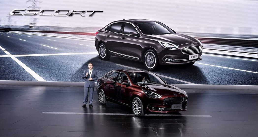 Escort為中國福特小型房車主力。 摘自Ford