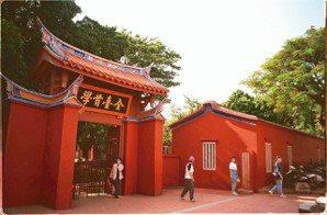 全台首學,台南孔廟。