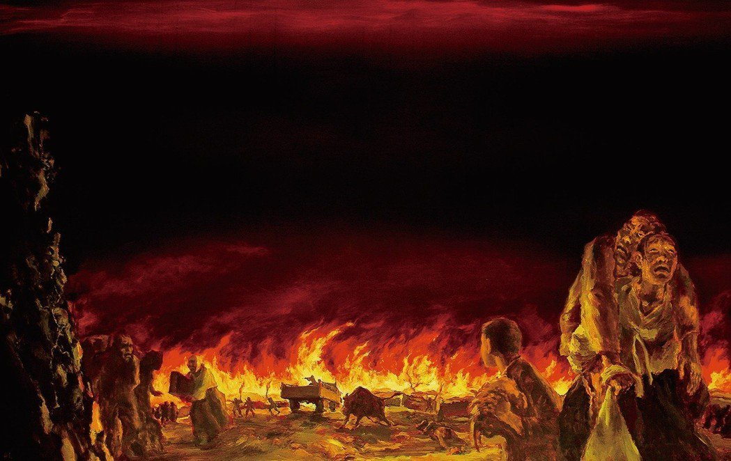 圖為濟州島出身的名畫家姜堯培,描繪在四三事件中,官兵下達的清鄉焦土政策,《哭號震...