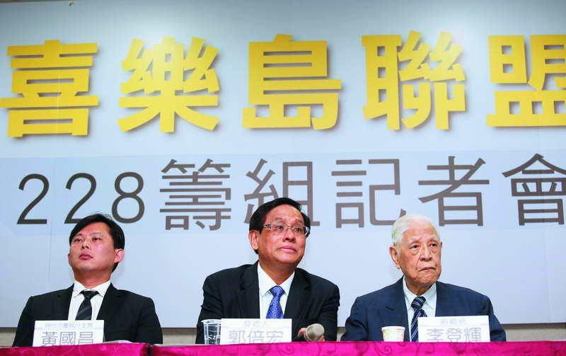 郭倍宏(中)成立喜樂島聯盟,李登輝(右)、黃國昌(左)都到場力挺。 攝影/郭晉瑋