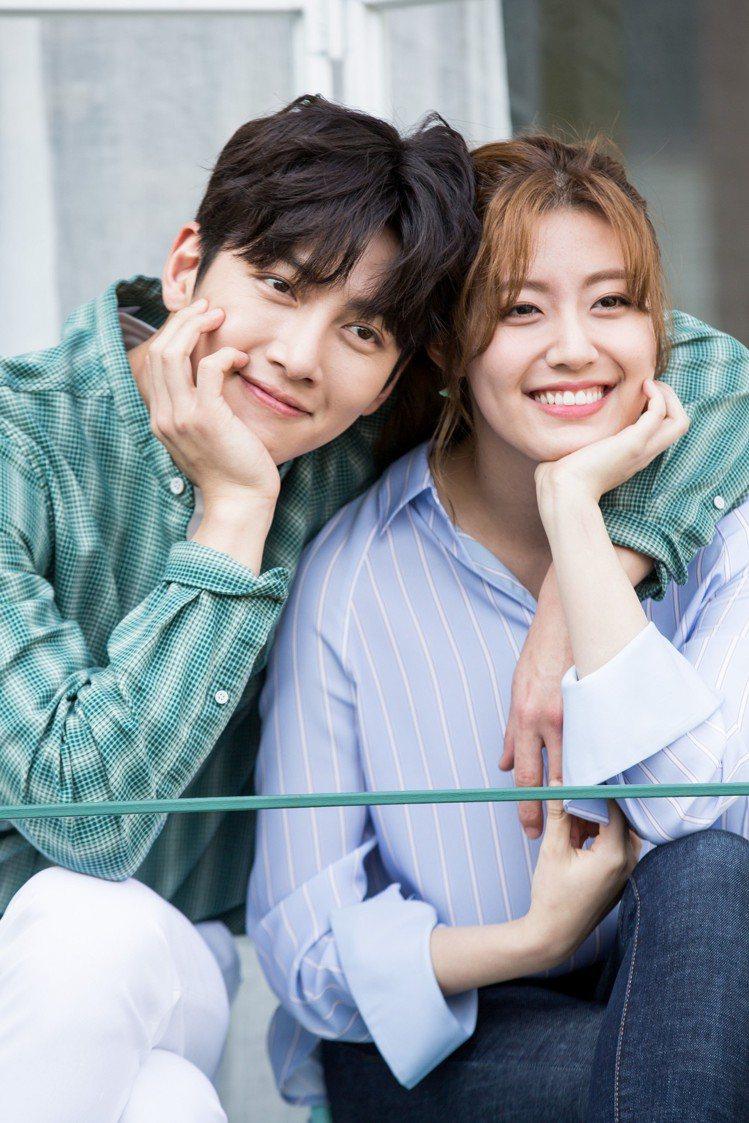 池昌旭、南志鉉主演浪漫愛情喜劇「奇怪的搭檔」。圖/緯來戲劇台提供