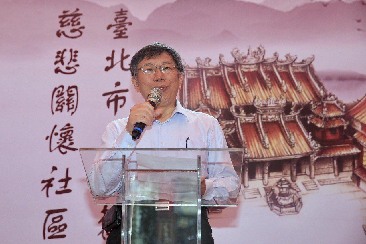 多名北市議員昨關切台北市長柯文哲的台灣價值,柯以民進黨競選口號,回以「清廉、勤政...