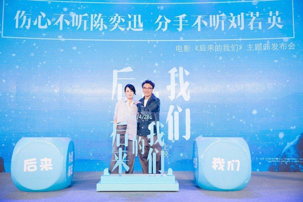 陳奕迅為了劉若英獻唱電影主題曲。圖/環球提供