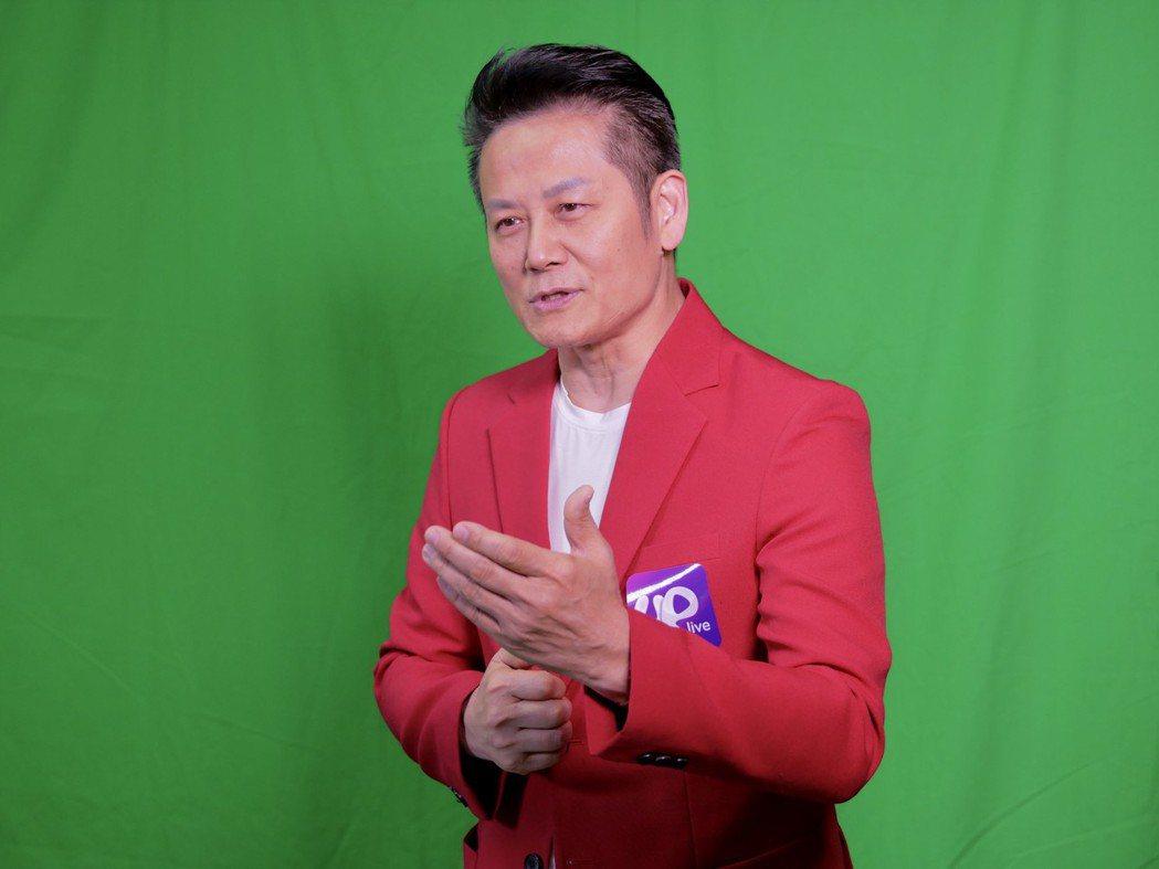 徐乃麟錄Uplive直播節目「Up答人秀」。圖/Uplive提供